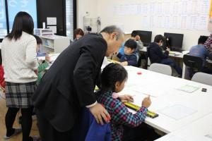お世話になった松村先生です。早く私も松村先生のように300名の生徒を集めたいです!!